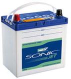 Panasonic Car Battery Dealer